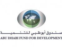 """""""أبو ظبي للتنمية"""" يطلق مبادرة لتأجيل سداد الديون المستحقة على الدول النامية"""