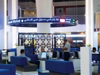 بورصة دبي تغلق تداولات الأحد على ارتفاع.. وداماك يقود المكاسب