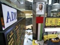 بورصة أبو ظبي تتنفس الصعداء وتحقق مكاسب قياسية  