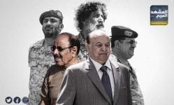 ليس الإخوان فقط.. هادي يستفيد أيضاً من إفشال اتفاق الرياض