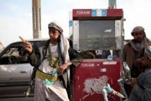 اعتراف حوثي بافتعال أزمة المشتقات النفطية