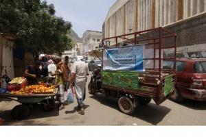 يونيسف: توعية 635 ألف شخص بكورونا في اليمن