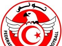 الاتحاد التونسي يعرض التكفل بمعسكر تدريبي لمدة أسبوع على أندية الدوري الممتاز