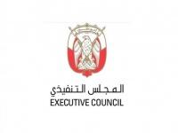 """تنفيذي """"أبو ظبي"""" يصدر قرار بإلغاء الرسوم الخاصة بالمستورد الشخصي"""