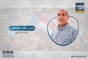 """غالب يعلق على تصريحات """" الإصلاح"""" بشأن """"هادي"""""""