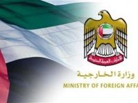 الإمارات عن الاستهداف الحوثي للسعودية: أمننا لا يتجزأ