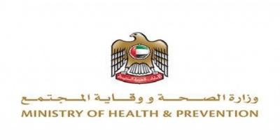 الإمارات تسجل 344 إصابة جديدة بكورونا ووفاة واحدة