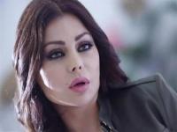 هيفاء وهبي تكشف تفاصيل جديدة في أزمتها مع محمد وزيري