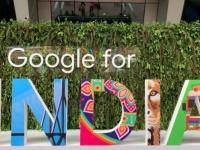 بلومبرج: جوجل تستعد لاستثمار 4 مليارات دولار في شركة ريلاينس الهندية  