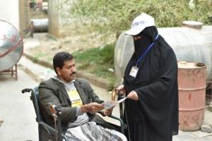 """""""يونيسف"""" تدعم 8000 أسرة ببرنامج الكاش بلاس"""