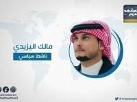 اليافعي: معاناة الجنوب من فساد الشرعية أكثر من الحرب ضد الحوثي