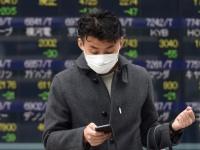 """مؤشر """"نيكي"""" يصعد 1.59%.. البورصة اليابانية تغلق تداولاتها على ارتفاع قياسي"""