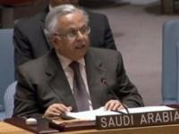 السعودية: الحوثي يبتز العالم بالناقلة صافر