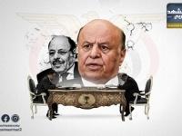 مناورات الإخوان تعطل اتفاق الرياض (إنفوجراف)