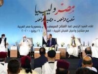 الرئيس المصري: سندخل ليبيا بطلب من القبائل ونخرج بأمر منها