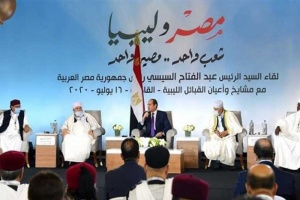 القبائل الليبية تفوض الرئيس المصري لدخول أراضيهم