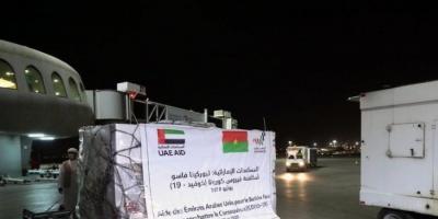 """""""الإمارات"""" تدعم بوركينا فاسو بثمانية أطنان إمدادات طبية لمكافحة كورونا"""