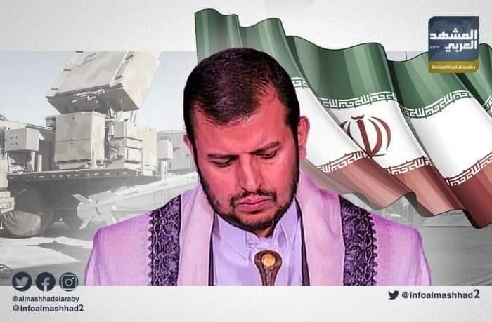 الحوثي يلهث وراء الأموال لتعويض خسائر الدعم الخارجي (ملف)