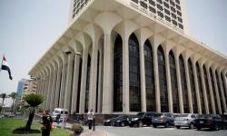 مصر: نرفض التدخل التركي في ليبيا والعراق وسوريا