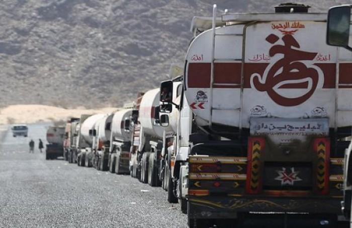 """أزمات النفط المفتعلة.. قراءة في متاجرة الحوثي """"الرخيصة"""""""