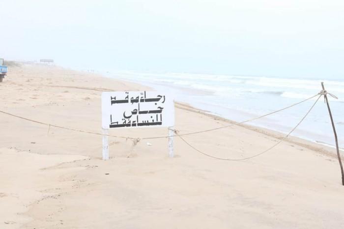 تخصيص أماكن للنساء والعوائل بشواطئ المكلا (صور)