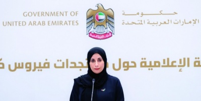 الإمارات تُسجل حالة وفاة واحدة و305 إصابات جديدة بكورونا