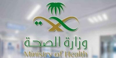 السعودية تُسجل 34 وفاة و2476 إصابة جديدة بكورونا