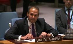 السعودية: ندعم إعلان القاهرة لحل أزمة ليبيا