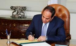 مصر تُمدد حالة الطوارئ لثلاثة أشهر