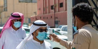 السعودية تسجل 2238 إصابة جديدة بكورونا و34 وفاة