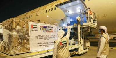  لمواجهة كورونا.. الإمارات تغيث دول وجزر الكاريبي بـ12.5طن إمدادات طبية