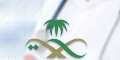 السعودية تسجل 2378 إصابة جديدة بكورونا و37 وفاة