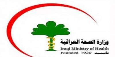 العراق يسجل 2485 إصابة جديدة بكورونا