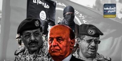 الشرعية تخنق نفسها بحبال الإرهاب في الجنوب