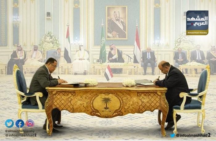 """""""خطوة على طريق الاستقرار"""".. 13 رد فعل على الآلية الجديدة لاتفاق الرياض"""