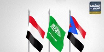 احتفاء دولي بإعلان آلية تطبيق اتفاق الرياض (إنفوجراف)