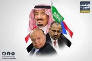 آلية سعودية لتسريع تنفيذ اتفاق الرياض (إنفوجراف)