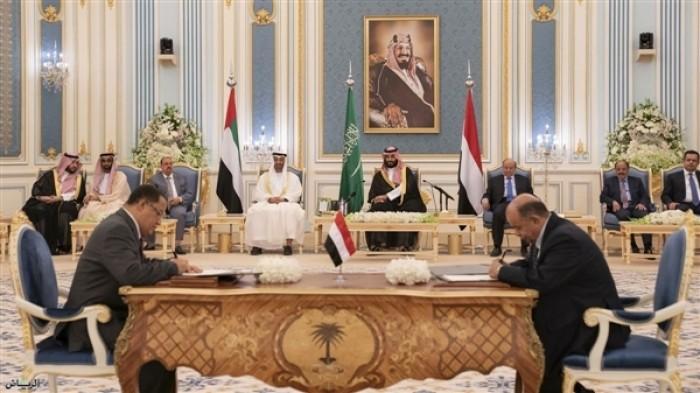 بومبيو يشيد بجهود السعودية في تسريع تنفيذ اتفاق الرياض
