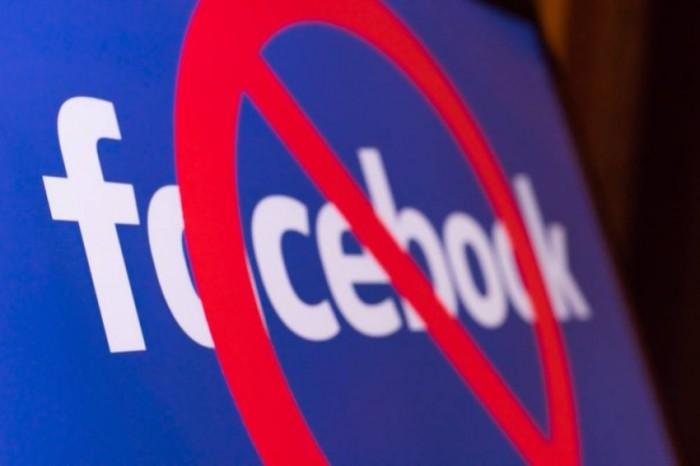 """حملة مقاطعة الإعلان على """"فيسبوك"""" تطالب المعلنين في أوروبا بالانضمام"""
