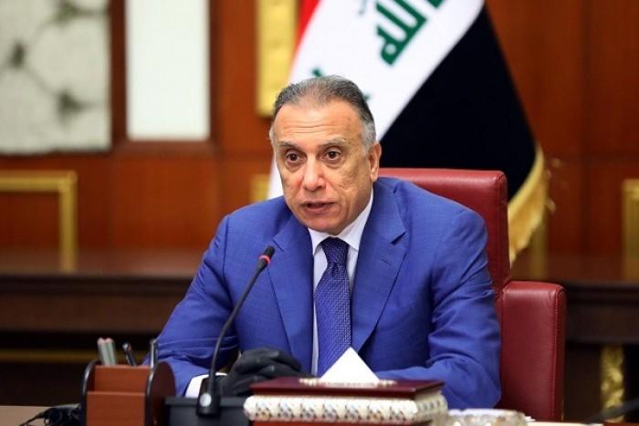 الكاظمي يتعهد بإجراء انتخابات نزيهة بعيدًا عن الفوضى