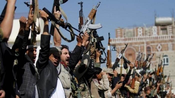شرطة الحوثيين الدينية تُضيق الخناق على زوار الحدائق