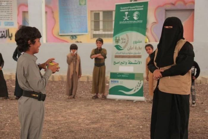 إغاثات السعودية.. أيتام اليمن الذين أسعدتهم المملكة