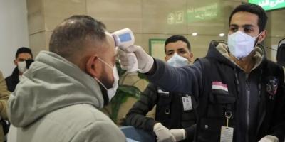 مصر تُسجل 29 وفاة و238 إصابة جديدة بكورونا