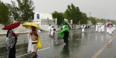 السعودية.. حالة الطقس في المشاعر المقدسة