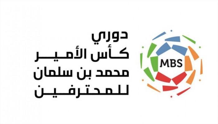 إطلاق مسمى «عيدنا عيدين» على الجولة المقبلة من الدوري السعودي