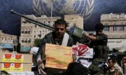 المليشيا تعتقل أعضاء مبادرة شبابية لتوزيع لحوم على الفقراء بصنعاء