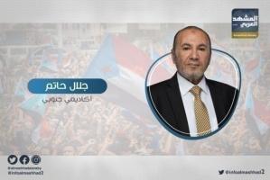 حاتم: انتقاد قيادات الإخوان للجنوب والإمارات والسعودية حقد دفين