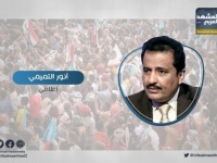 التميمي: علي محسن الأحمر إرهابي.. والمصريون لديهم أدلة على ذلك