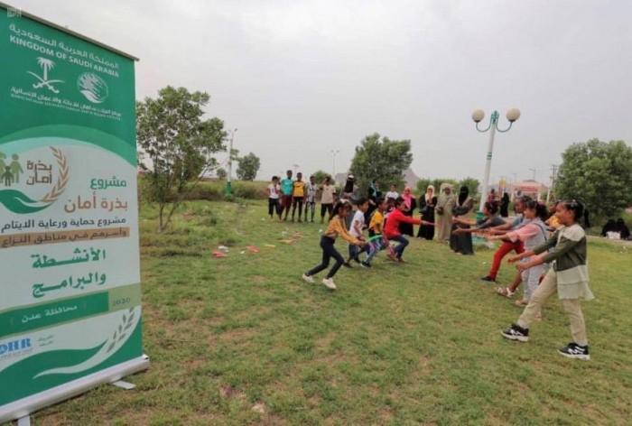 أنشطة ترفيهية لـ600 طفل يتيم خلال عيد الأضحى