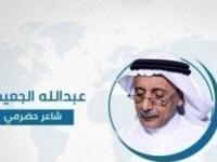 الجعيدي: الفاسدون والإرهابيون يتطلعون لمناصب في الشرعية